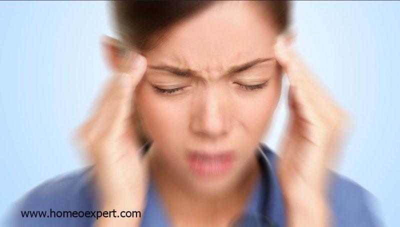 Homeopathic Medicine for Vertigo
